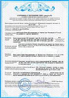 Сертификат проверки типа (модуль В) на 1 год на котлы, печи (оборудование под давлением)
