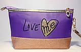 Женские косметички на молнии Love me 23.5*14 см, фото 2