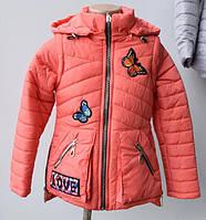 Демисезонная курточка  с отстегивающимися рукавами  для девочки