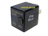 Реле времени РЕГТАЙМ 1  24В от 0 до 60с (для вкл/выкл устройств на 0-60с) Энергомаш