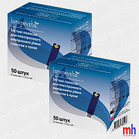 Тест-полоски Longevita (Лонгевита) №50 - 2 упаковки