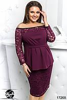 Женский юбочный костюм с гипюром: блуза с юбкой бордового цвета. Модель 17268. Большие размеры