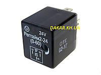 Реле времени РЕГТАЙМ 2  24В от 0 до 60с (для вкл/выкл устройств через 0-60с) Энергомаш