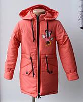 Модная демисезонная куртка   для девочки