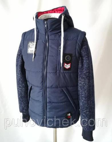 Модная куртка жилетка для мальчика интернет магазин