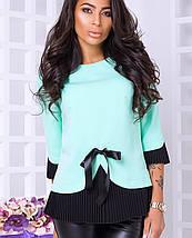 Женская блузка с гофре (Католина lzn), фото 3