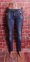 Красивые женские джинсы с декором Cushen (код 8155) 25-30 размер