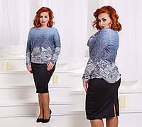 """Женская стильная юбка в больших размерах 1357 """"Трикотаж Классика"""""""