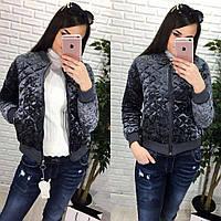 """Стильная женская куртка на синтепоне демисезон в больших размерах 813-1 """"Бархат Мрамор Ромбик"""" в расцветках"""