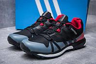 Кросівки чоловічі Adidas Terrex Boost, чорно-сірі. 41-45р