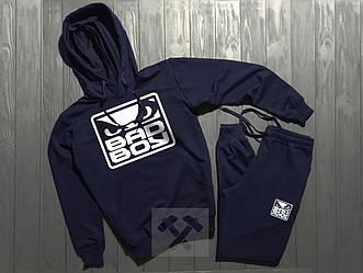 Спортивный костюм Bad Boy синего цвета (люкс копия)