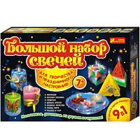 9007 Большой набор свечей 7+ 9 в 1 15100214Р