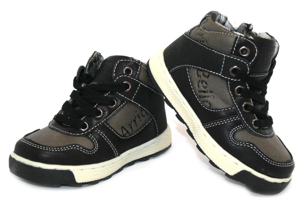 Дитячі черевики для хлопчика ArrigoBello Польща розміри 25-30