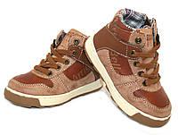 Детские ботинки для мальчика ArrigoBello Польша размеры 25-30
