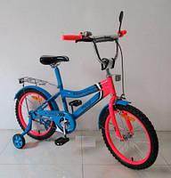 Детский  Велосипед 2-х колес 18'' 171838 со звонком,зеркалом,ручной тормоз
