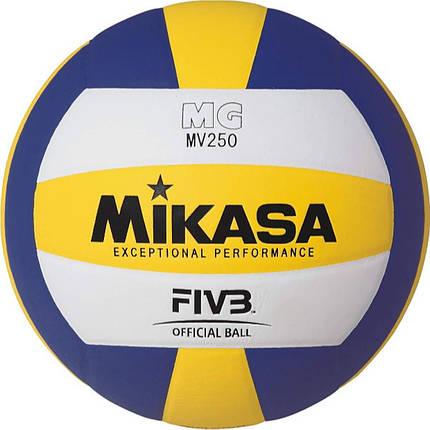 Мяч волейбольный Mikasa MV250, фото 2