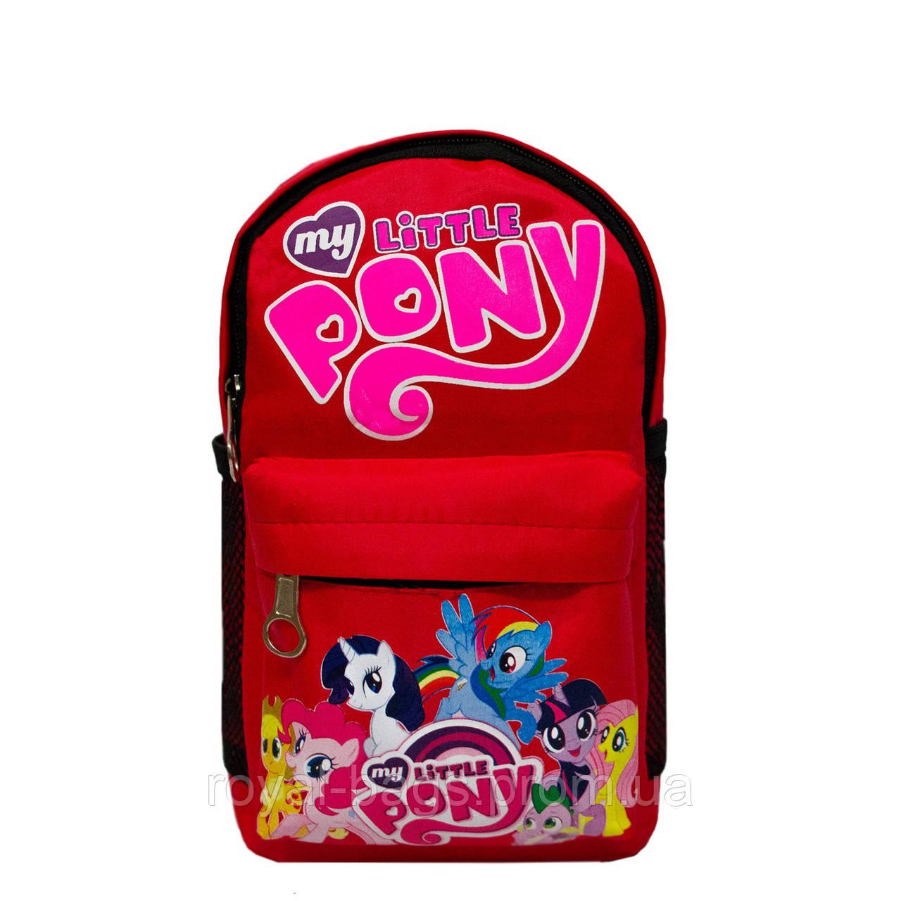 """Рюкзачок """"Мультяшки""""My Little Pony"""" 2 Цвета"""