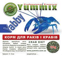 Корм для раков Yummix