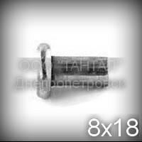 Заклёпка Ø8х18 алюминиевая ГОСТ 10303-80 с цилиндрической (плоской) головкой