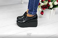 Женские чёрные кожаные туфли на платформе Украина