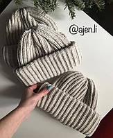 Модна шапочка пісочного кольору