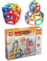 Набор игровой детский Конструктор магнитный 46дет.