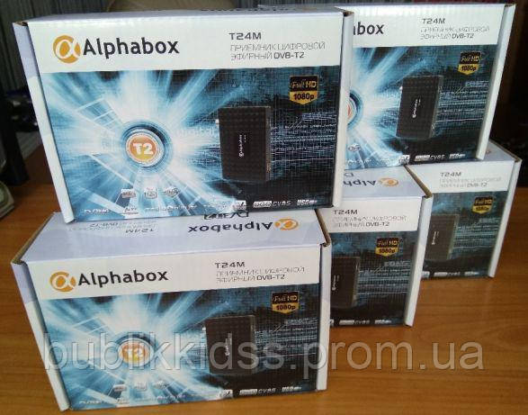 Alphabox Software