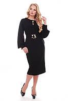 Платье с поясом Екатерина черное которое стройнит