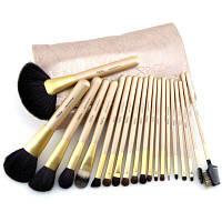 21PCS Профессиональный персональный макияж кисти Набор порошка тени для век Цвет померанца