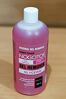 Профессиональное средство для снятия гель лака и биогеля с ацетоном Nogotok 500 мл