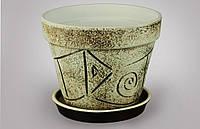 Горшок цветочный керамический Конус 1,7 л