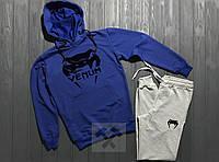 Спортивный костюм Venum синего и серого цвета (люкс копия)