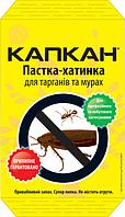 "Клеевая Ловушка от тараканов ""Капкан"" - эффективно и быстро!"