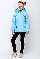 Демисезонная детская куртка VKD-3