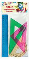 Набор линеек (4 предм.), линейка 20 см