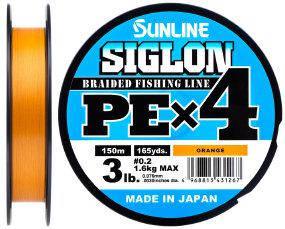 Шнур Sunline Siglon PE х4 150m (оранж.) #1.7/0.223mm 30lb/13.0kg