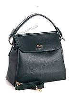 Женская сумка 54007 WeLassie Одесса 7 км