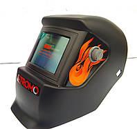 Сварочная маска STROMO SX5000
