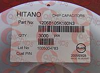 Конденсатор керамический 1206B105K160N3 Hitano 1206 16В 1мкФ