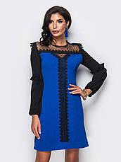 Незвичайне плаття з креп-дайвінгу, фото 3