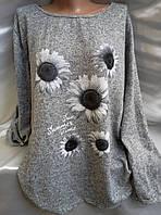 Блуза с ромашками женская батальная