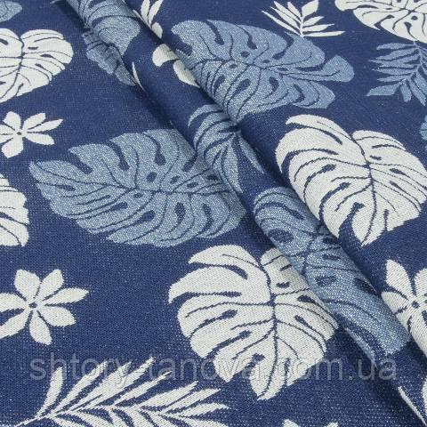 Гобелен ткань, листья монстеры, синий