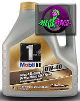 Масло моторное Mobil 1 0W-40 (4л.)
