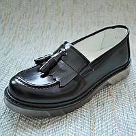 Туфли на тракторной подошве для девушек Minimen размер 31-36