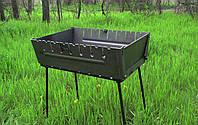 Мангал раскладной в чемодан 2мм с ножками на 8 шампуров