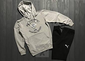 Спортивный костюм Puma серого и черного цвета (люкс копия)