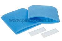 Комплект фильтров для пылесоса DeLonghi VT517875