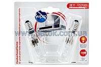 Лампочка цокольная для вытяжки Whirlpool 484000008834 E14 28W