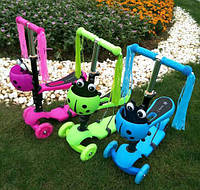 Самокат,детский,трехколесный,с сидушкой,беговел,с видвижным рулем.