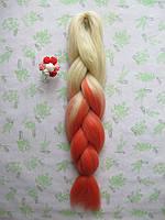 Канекалон омбре для плетения кос